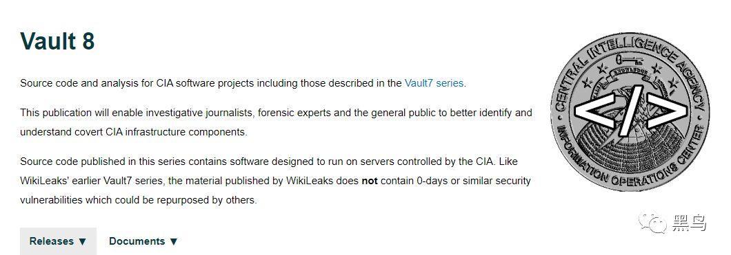 CIA长期对华开展网络攻击,谍影重重缘起此处