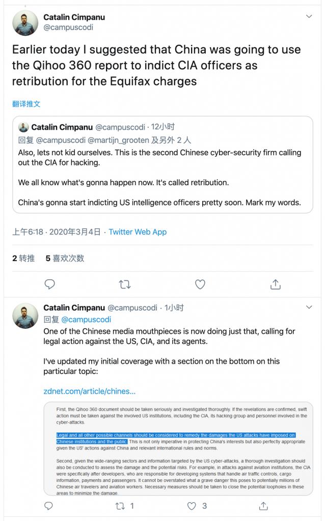 Twitter:360曝光CIA的国际反应